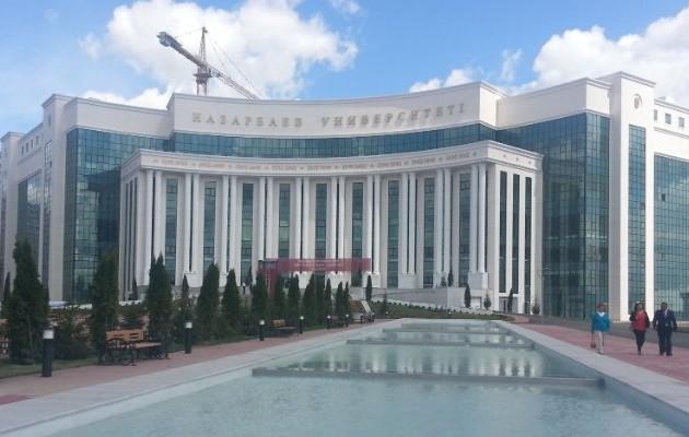 Нацбанк иNazarbayev University открыли программу Магистр наук пофинансам