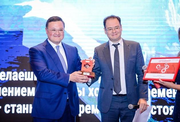 ForteBank признан «Трансформатором года 2017»