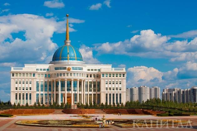 Президент подписал распоряжение опраздновании 20-летия Астаны
