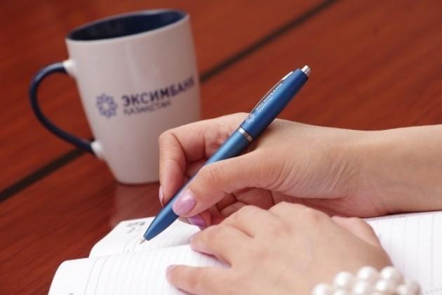 РейтингиАО Эксимбанк Казахстан выведены изсписка CreditWatch