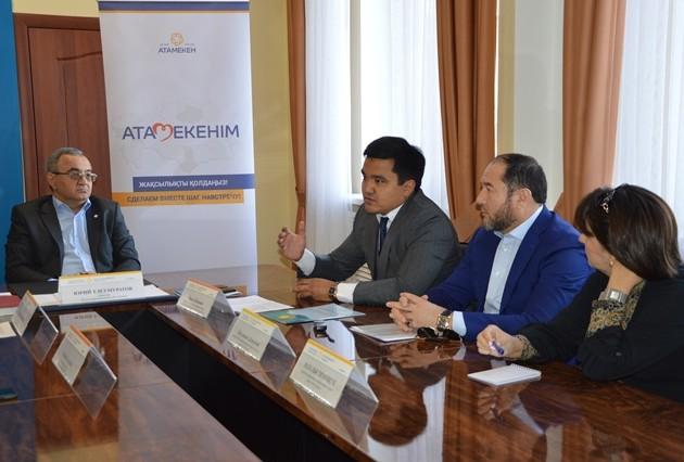 Около 24млрд тенге готовы выделить бизнесмены наразвитие Алматы