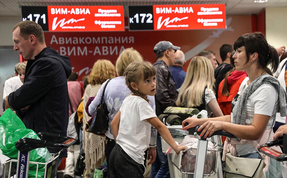 АТОР предупредила правительство о возможном коллапсе из-за «ВИМ-Авиа»