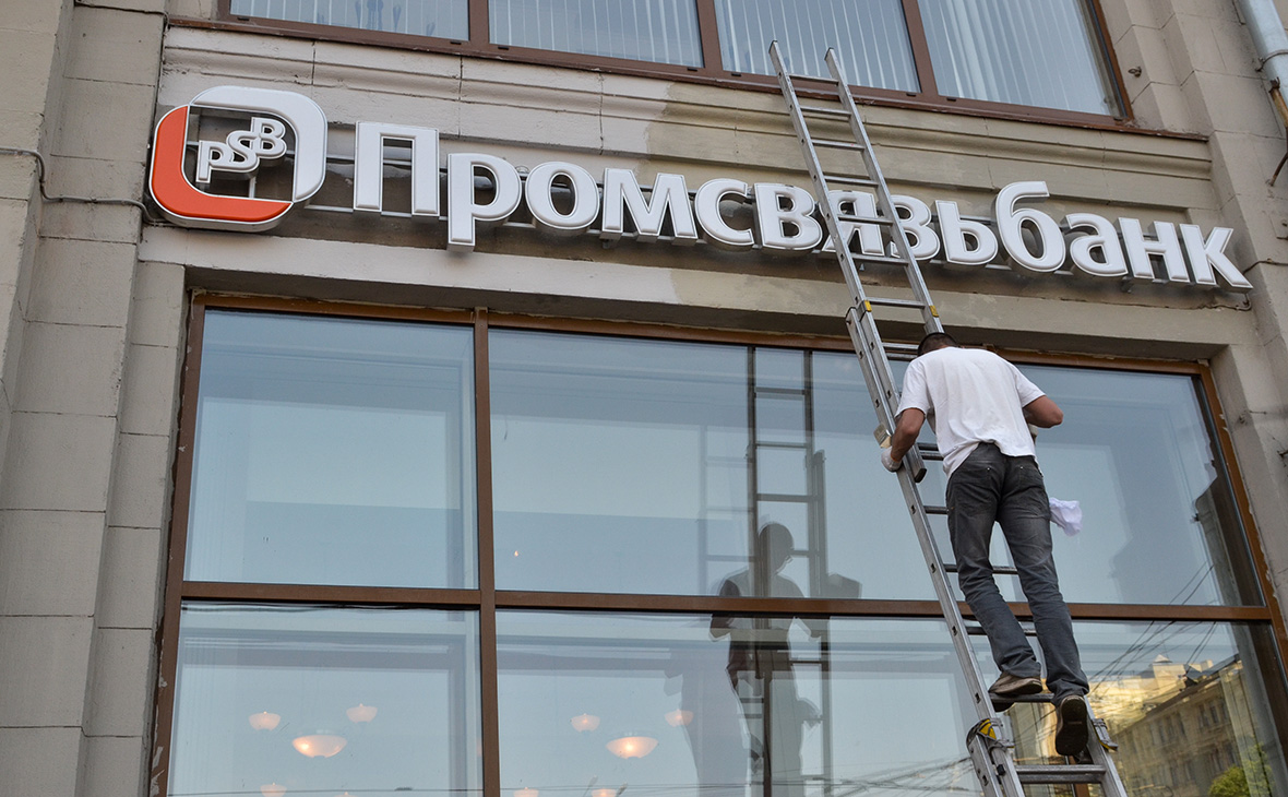 Промсвязьбанк выкупил часть своих субординированных евробондов