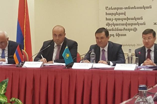 Товарооборот между Казахстаном иАрменией вырос на38%