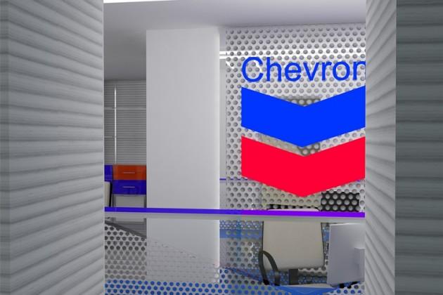 Назначен новый глава Chevron