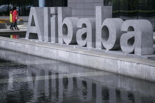Alibaba вложит $15,2млрд всоздание глобальной логистической сети