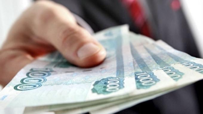 Деньги в долг по самым выгодным условиям