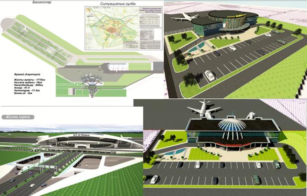 Возле Шымкента появится современный аэропорт