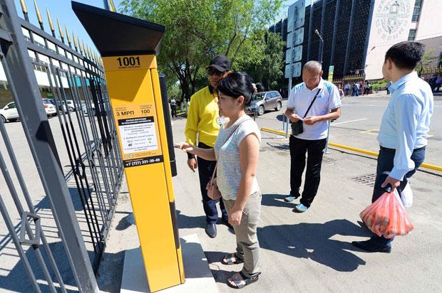 С1ноября вАлматы появятся новые платные парковки