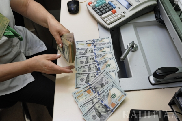 Доллар пошел напонижение