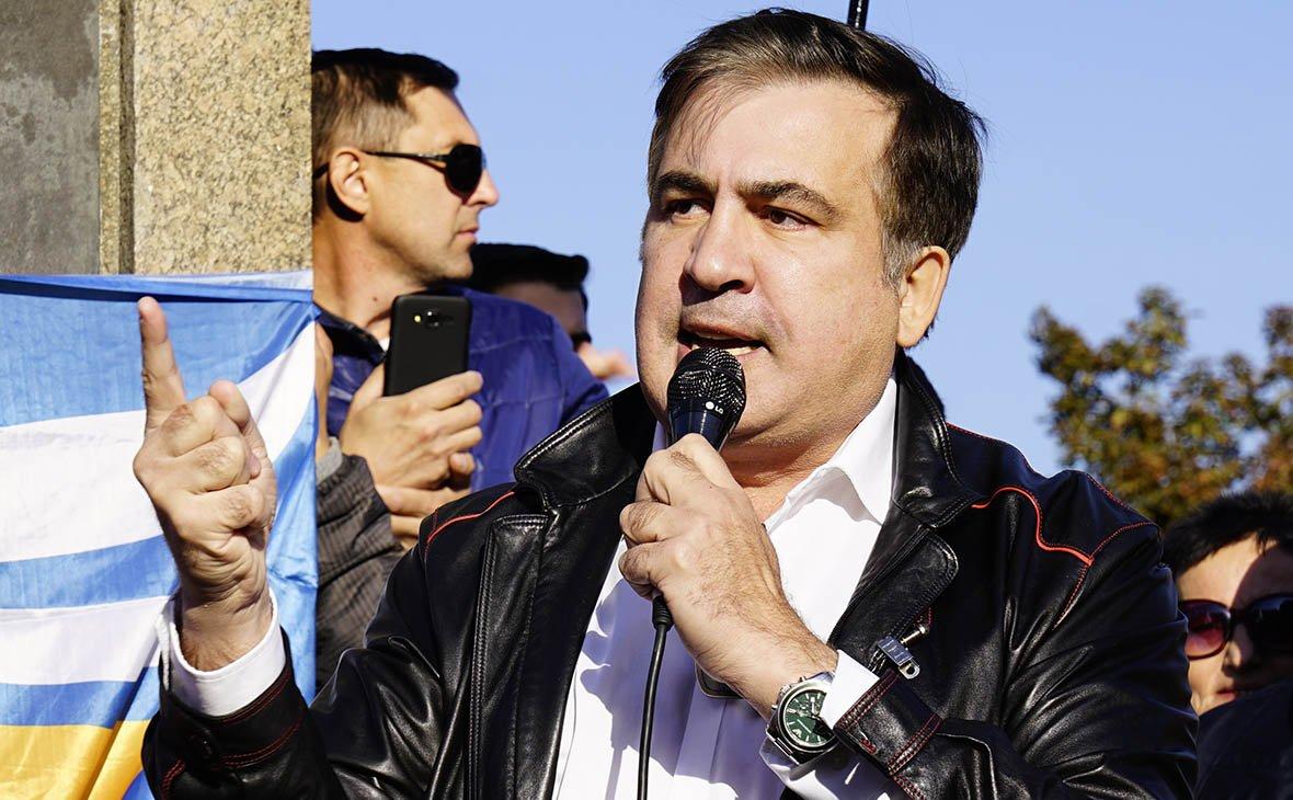 Саакашвили на митинге рассказал о мечте «поменять власть в Киеве»