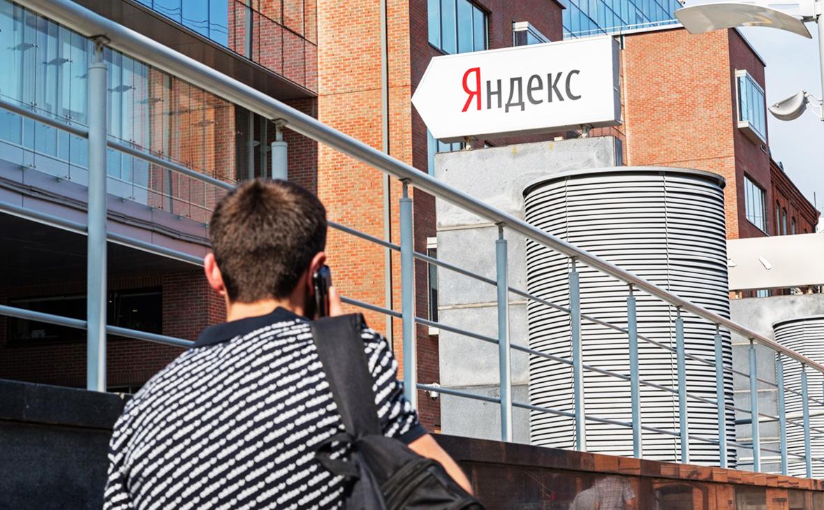 «Яндекс» объявил о запуске голосового помощника «Алиса»