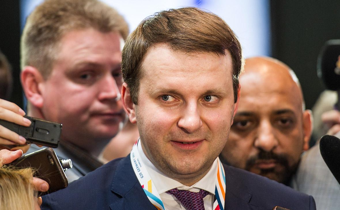 Орешкин рассказал о подъеме России в рейтинге Doing Business