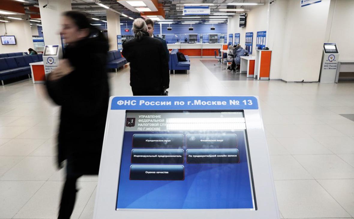 ФНС применит новый подход к уплате налогов через проблемные банки