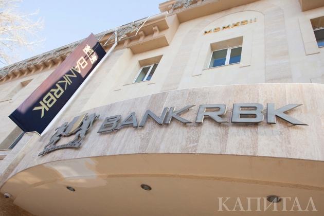 Нацбанк рассмотрит вопрос оздоровления Bank RBK доконца месяца