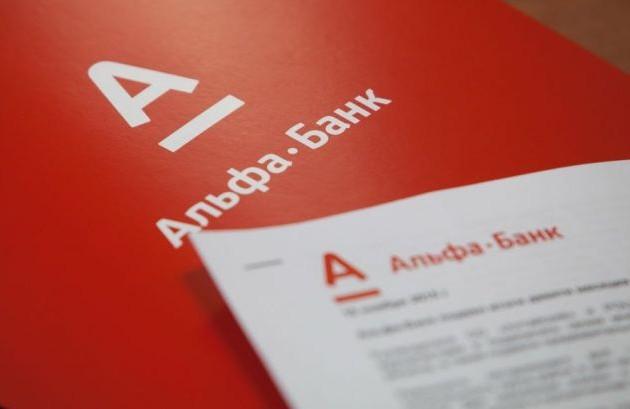 S&P подтвердило рейтинги Альфа-Банка науровне BB-/B