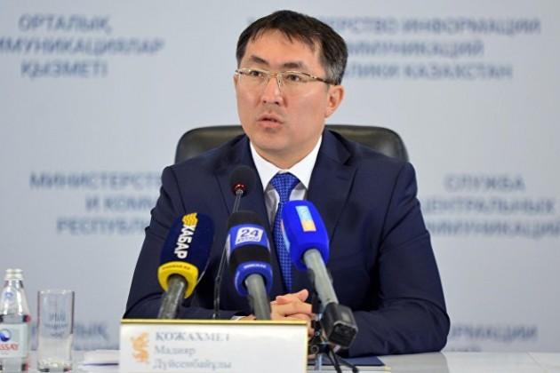 Заместителем акима Северо-Казахстанской области стал Мадияр Кожахмет