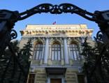 Банк России отказывается отевро ипереходит назолото