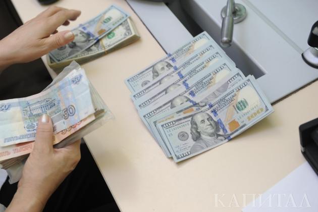 Наутренних торгах доллар вновь подорожал