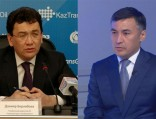 Бакытжан Сагинтаев прибыл срабочей поездкой вАлматы