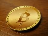 Курс bitcoin превысил тысяч