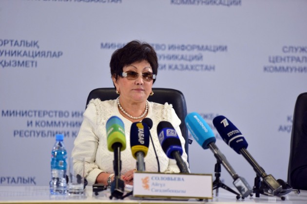 Казахстан подготовит предложения для Глобального экологического фонда
