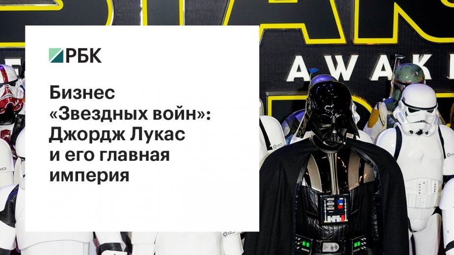 Lucasfilm анонсировала запуск новой трилогии «Звездных войн»