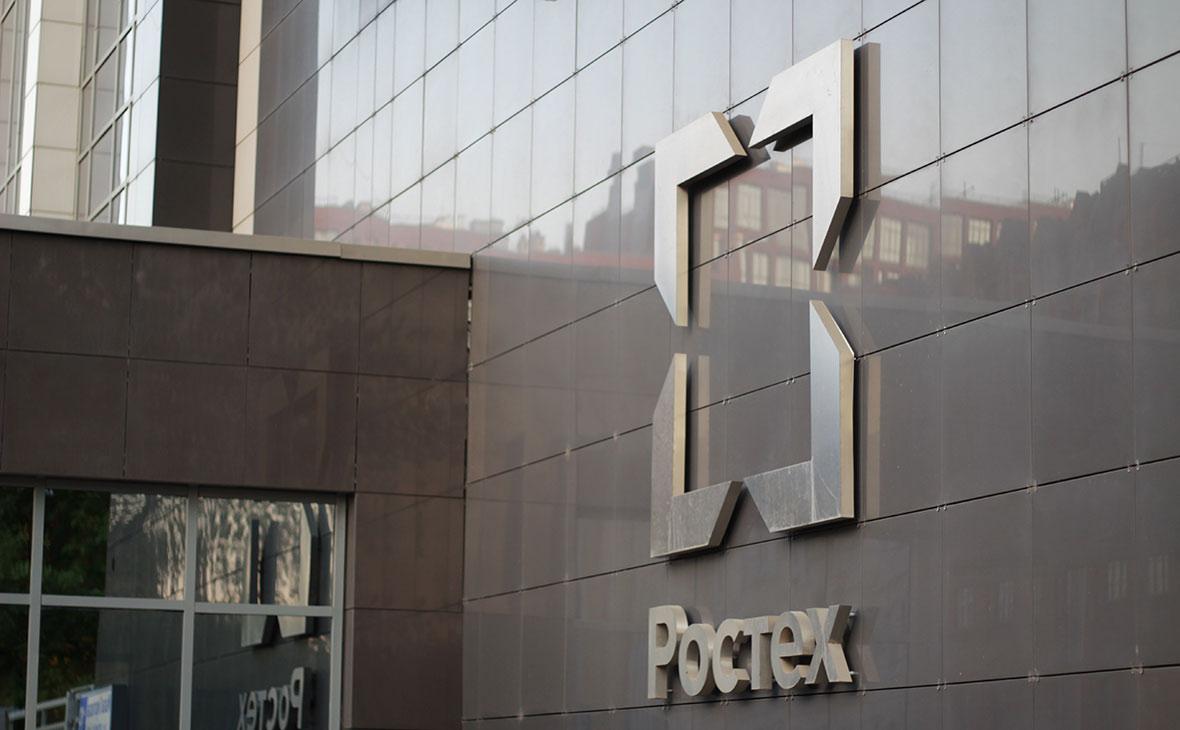 «Коммерсантъ» узнал о переходе генерала ФСБ на работу в «Ростех»