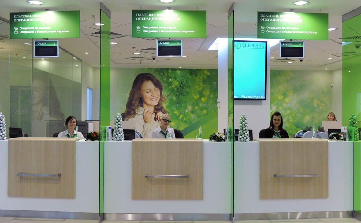В отделениях Сбербанка появятся кабинки для онлайн-консультаций с врачами