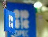 Всемирный банк спрогнозировал стоимость нефти в2018году