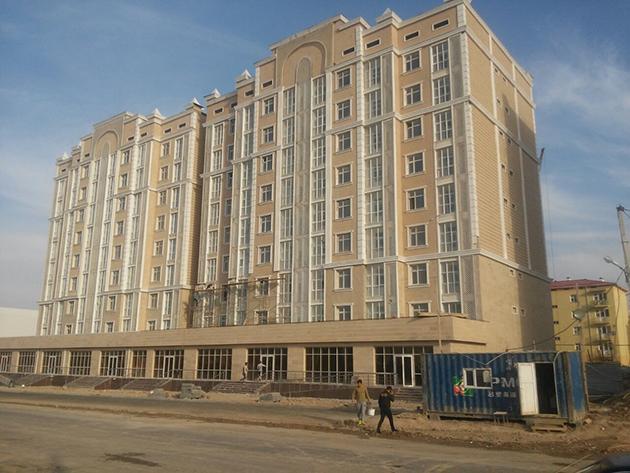 Сколько стоит жилье врегионах Казахстана