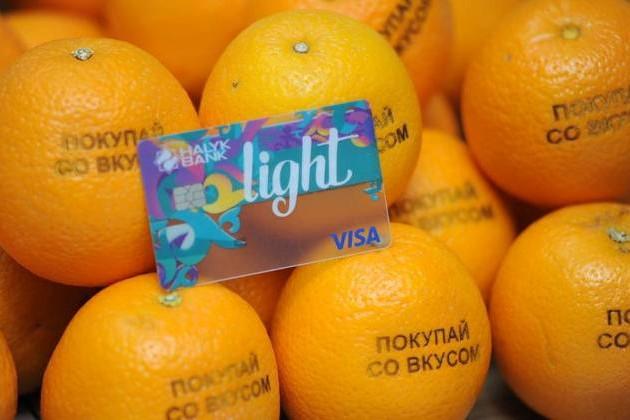 Halyk иQazkom запустили новую кредитную программу