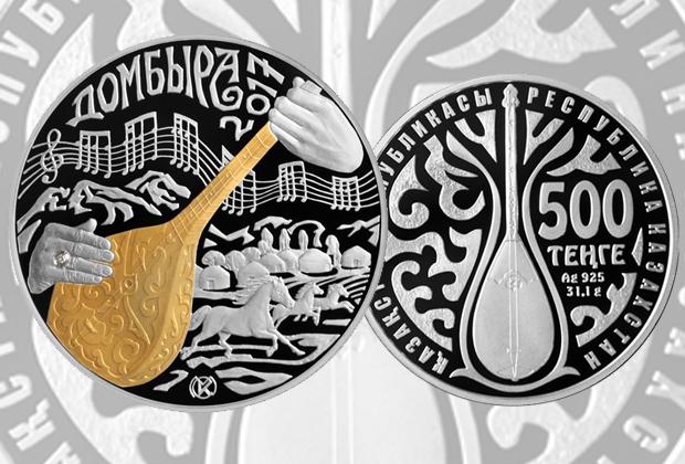 Нацбанк выпустил монеты изсерии «Сокровища степи»