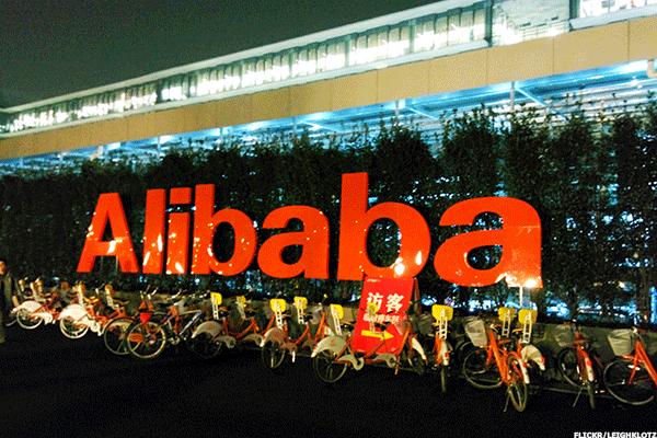 Alibaba планирует разместить бонды намиллиарды долларов