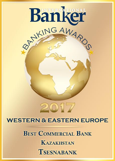 International Banker признал Цеснабанк Лучшим банком Казахстана в2017году