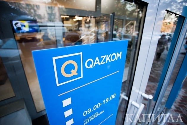 Qazkom иНародный станут единым банком