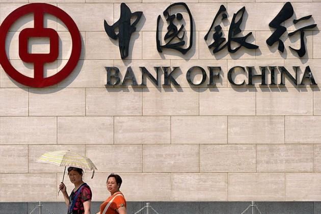 Активы банковской системы Китая увеличились загод на10%