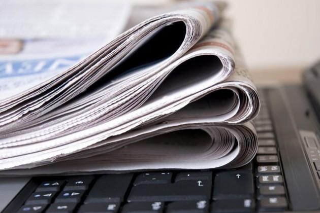 Парламент принял поправки кзакону оСМИ
