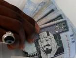 Власти Саудовской Аравии освободили около 20человек, обвиненных вкоррупции