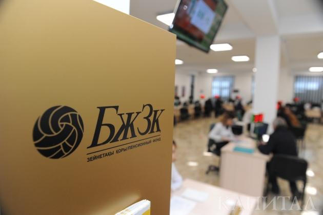 ЕНПФ приобрел гособлигации Бразилии