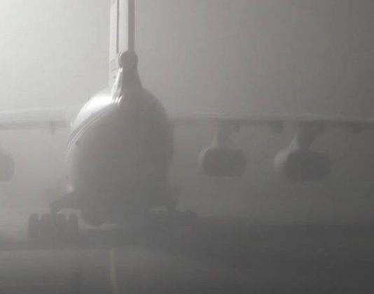 ВКГА назвали причину туманов врайоне аэропорта Шымкента