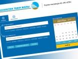 ВКазахстане повысятся цены нажелезнодорожные билеты