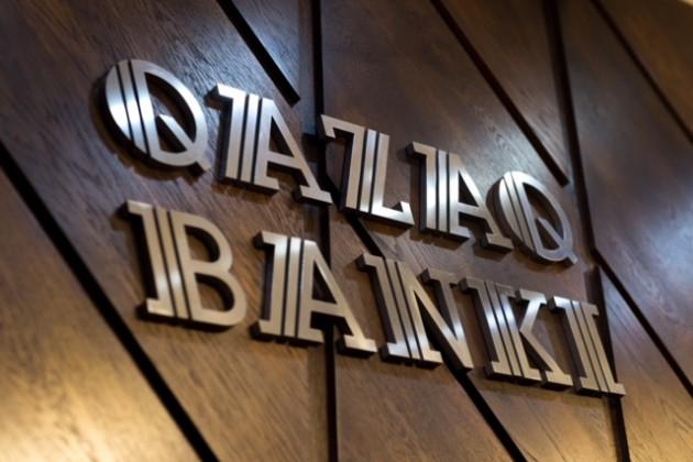 Qazaq Banki увеличил капитал на8млрд тенге