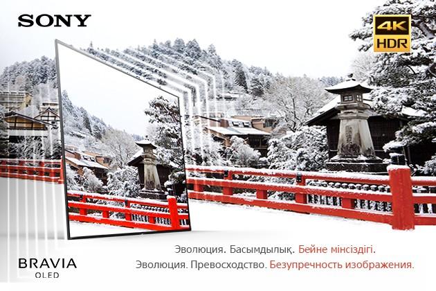Sony BRAVIA Oled A1. Инновации, ставшие эталоном