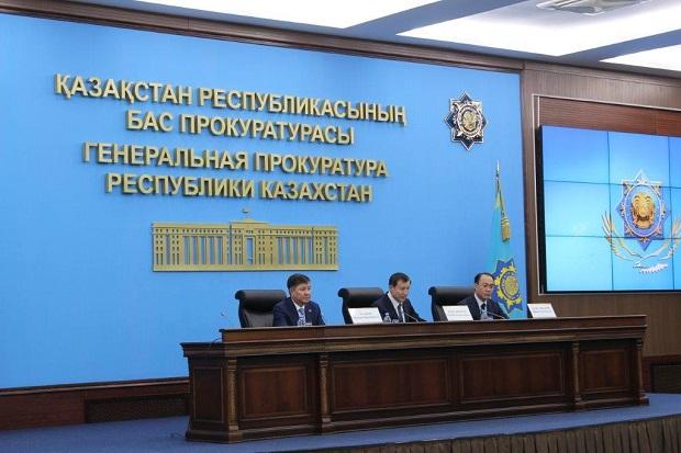 ВКазахстане сменился генеральный прокурор