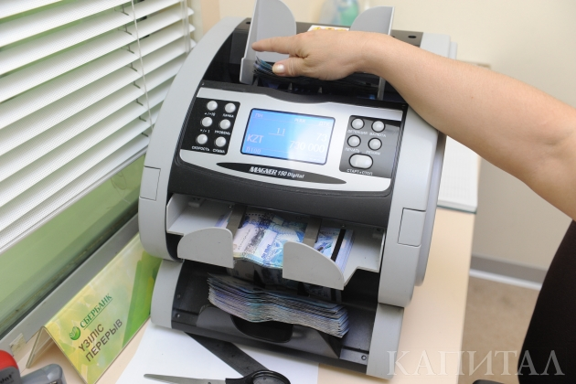 Банки боятся кредитовать стройотрасль