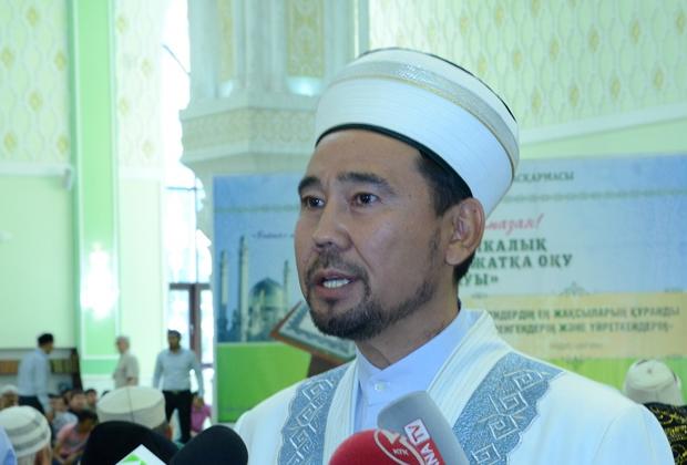 Избран новый Верховный муфтий Казахстана