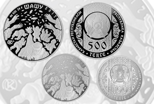 Нацбанк выпустил памятные монеты Шашу