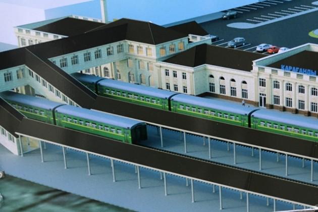 Вокзал Караганды будет реконструирован