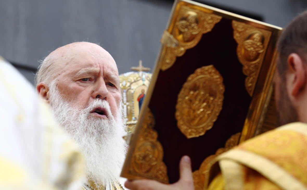 Киевский патриархат опубликовал текст письма к главе РПЦ